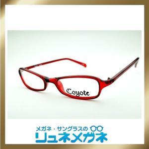【家メガネ】セルフレームCOYOTE-CL2688-1(度入りレンズ+メガネ拭き+布ケース付)