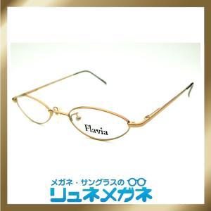 【家メガネ】メタルフレーム FLAVIA-KG5050-1(度入りレンズ+メガネ拭き+布ケース付)