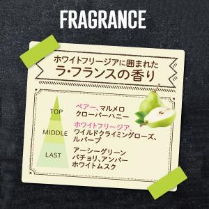 ボディファンタジー BODY FANTASIES  ボディスプレー フレンチペアー 50ml 香水|lunemegane|02