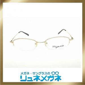 【家メガネ】ナイロール G4573-1(度入りレンズ+メガネ拭き+布ケース付)