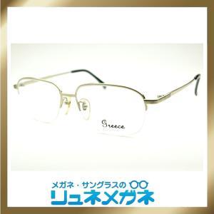【家メガネ】ナイロール GREECE-A2119-1(度入りレンズ+メガネ拭き+布ケース付)
