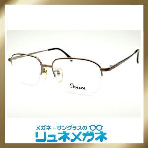 【家メガネ】ナイロール GREECE-A2119-3(度入りレンズ+メガネ拭き+布ケース付)