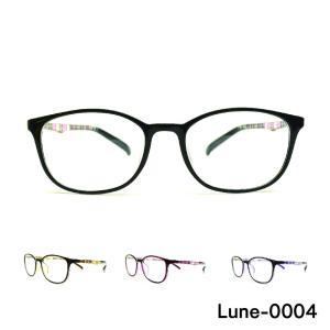 メガネ屋さんが選んだコスパ高メガネ LUNE-0004 度入りレンズ 日本製メガネ拭き 布ケース付 ...