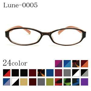 メガネ屋さんが選んだコスパ高メガネ LUNE-0005 度入りレンズ 日本製メガネ拭き 布ケース付 ブルーライトカット 伊達 度なし 家用
