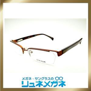 【家メガネ】ナイロール LEONBLUM-HTM033-C3(度入りレンズ+メガネ拭き+布ケース付)