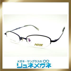 【家メガネ】ナイロール MOOR-G509-2-5b 先セルグレー (度入りレンズ+メガネ拭き+布ケース付)