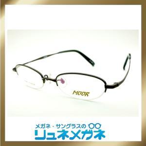 【家メガネ】ナイロール MOOR-G509-2-6(度入りレンズ+メガネ拭き+布ケース付)