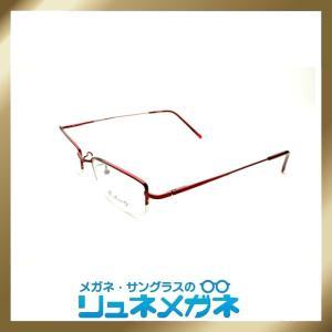 【家メガネ】ナイロールフレーム MOSKOWITY-SH-462-007(度入りレンズ+メガネ拭き+布ケース付)