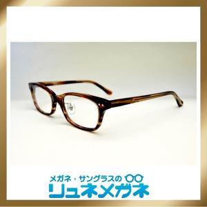 【おしゃれメガネ】セルフレーム ニューコールズ PS130-C4 (度入りレンズ+メガネ拭き+布ケース付)