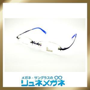 【厳選メガネ】ツーポイントフレームShacor-G513-5-C5(度入りレンズ+メガネ拭き+布ケース付)
