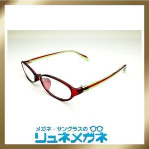【家メガネ】セルフレーム TR90 TR504-C-1 度入りレンズ+メガネ拭き+布ケース付)
