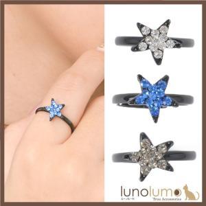 指輪 レディース 星 ほし スター ホシ パヴェ キラキラ シルバー 青 グレー フリーサイズ N lunolumo