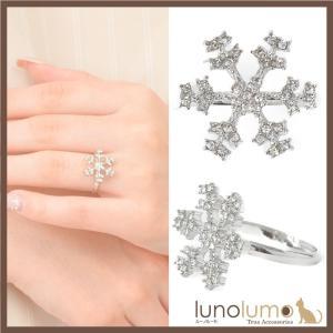 指輪 レディース リング 雪の結晶 雪 冬 キラキラ メタル シルバー フリーサイズ N lunolumo
