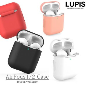 AirPods AirPods2 ケース シリコン シンプル 保護カバー エアーポッズ