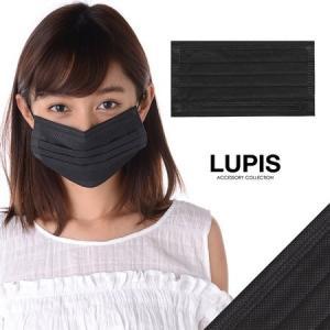 マスク 黒 黒マスク ブラックマスク ブラック 無地|lupis