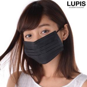 マスク 黒 黒マスク ブラックマスク ブラック 無地|lupis|02