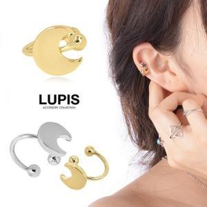 イヤーカフ イヤーカフス シンプル ムーン ゴールド シルバー 挟むだけ 簡単装着|lupis