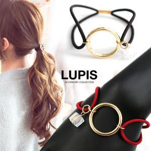 ヘアゴム ヘアアクセサリー サークル リング ゴールド シンプル|lupis