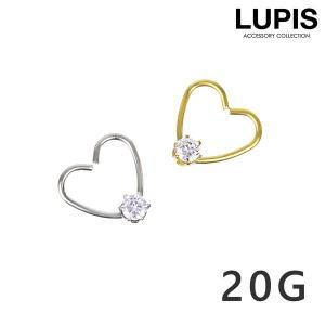 ボディピアス 20G シームレスリング 軟骨 ストーン ハート 耳 簡単装着|lupis