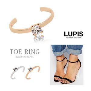トゥリング レディース シンプル ストーン LUPIS ルピス