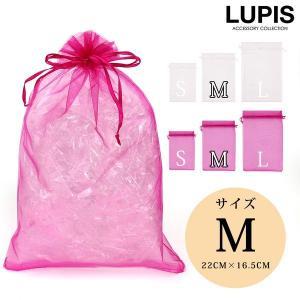 ラッピング 包装 ギフト プレゼント 巾着 オーガンジー Mサイズ