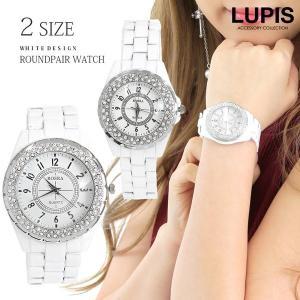 ペアウォッチ 腕時計 レディース メンズ 安い ホワイト アナログ プレゼント lupis