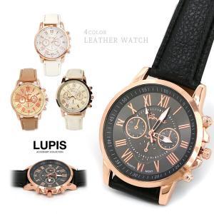 腕時計 レディース ウォッチ カジュアル かわいい 安い lupis ルピス