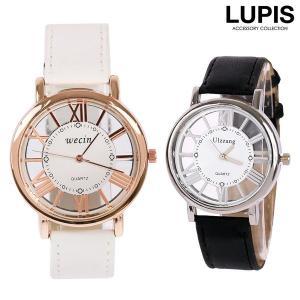 腕時計 レディース 時計 レザー かわいい 安い スケルトン ラウンド おしゃれ ルピス