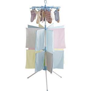 アイリスオーヤマ 洗濯物干し 室内物干し 16ピンチ 約4人分 パラソル3段 ブルー WSP173Rの画像