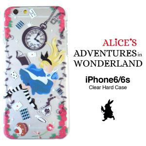 クリアランスSALE !! 1580→980円  不思議の国のアリスのiPhone6/6s クリアア...