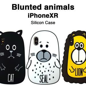 まんまる アニマル iPhoneXR シリコン ケース 液晶フィルム付 アザラシ ライオン ブタ ネコ 猫 アイフォンケース|lupo