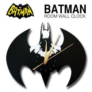 バットマン デザイン ウォールクロック  BATMAN DCコミック ヒーロー キャラクター 壁掛け時計  インテリア 雑貨 デザイナーズ 家具 映画|lupo