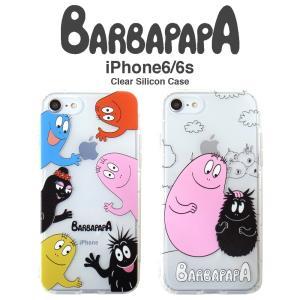 061fcf9668 メール便 送料無料 バーバパパ iPhone6s クリアケース キャラクター アップルマーク アイフォンケース アイフォン6 iPhoneケース