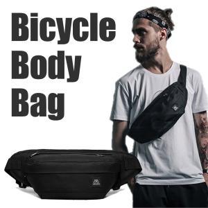 メール便 送料無料 サイクリング ボディバッグ / ブラック ウエストポーチ 斜めがけ カバン 鞄 かばん ワンショルダー バッグ ピスト ロード バイク|lupo