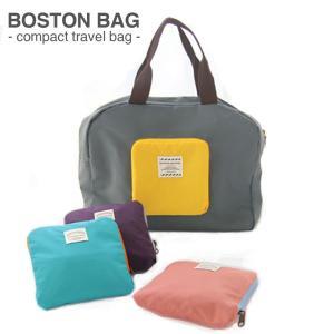 折りたたみ ボストンバッグ 全4色 メール便 送料無料 大容量 海外 旅行 収納 フライバッグ|lupo
