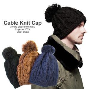 メンズ ケーブル編み ニットキャップ ニット帽 帽子 ポンポン ブラック ブラウン ネイビー