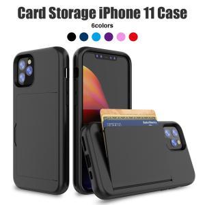 カードホルダー付き iPhone11 ケース 全6色 液晶フィルム付き アイフォンケース カバー カ...