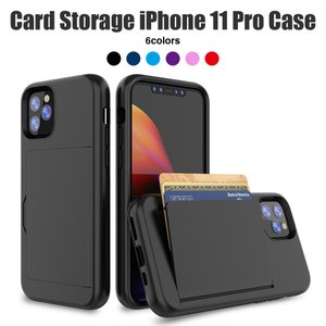 カードホルダー付き iPhone11 Pro ケース 全6色 液晶フィルム付き アイフォンケース カ...