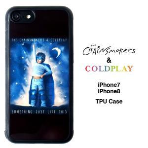 ザ チェインスモーカーズ ( The Chainsmokers )× コールドプレイ ( Coldp...