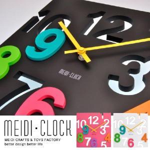 モダン アート 3D スクエア クロック 壁掛け時計 立体 ナンバー ウォールクロック|lupo