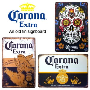 コロナ ビール ブリキ看板  20cm×30cm アメリカン雑貨 Corona Beer サインボー...