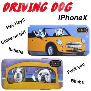 ドライブしている犬 のiPhone ケース。  iPhoneX / iPhoneXs 5.8インチモ...