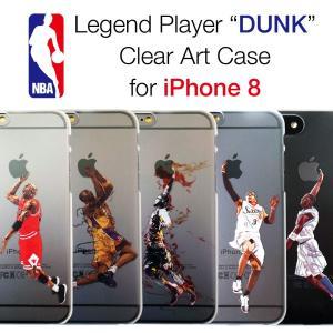 NBA バスケットボール 選手 iPhone8 クリアケース アイフォンケース マイケル ジョーダン コービー アイバーソン|lupo