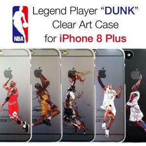 NBA バスケットボール iPhone8 Plus クリアケース マイケル ジョーダン コービー レ...