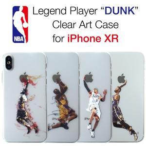 NBA バスケットボール 選手 iPhoneXR クリアケース アイフォンケース 液晶保護フィルム付き コービー アイバーソン|lupo
