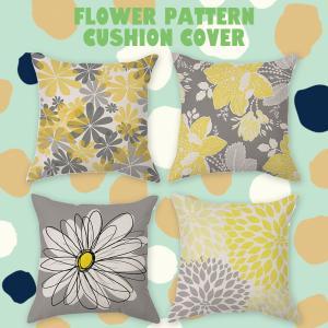 北欧 フラワー パターン クッションカバー 45×45cm 全4種  花柄 インテリア 雑貨