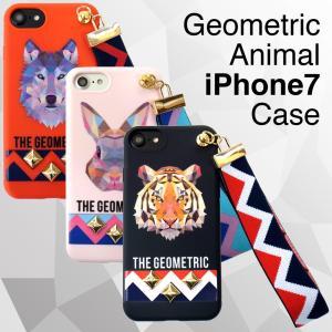 ジオメトリック アニマル iPhone8 iPhone7 ケースストラップ付き アイフォンケース トラ ウサギ オオカミ|lupo