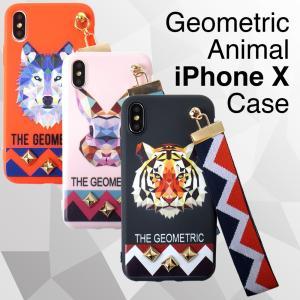 【商品説明】 ジオメトリックで描かれた動物がクールなiPhoneケースです。 iPhoneX / i...