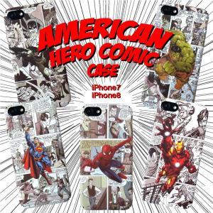 アメコミ ヒーロー iPhone7 iPhone8 ケース アイフォンケース アイアンマン バットマン スパイダーマン スーパーマン ハルク マーベル|lupo