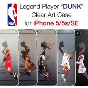 NBA 選手 iPhone5s iPhone SE クリアケース バスケ マイケル ジョーダン 透明...